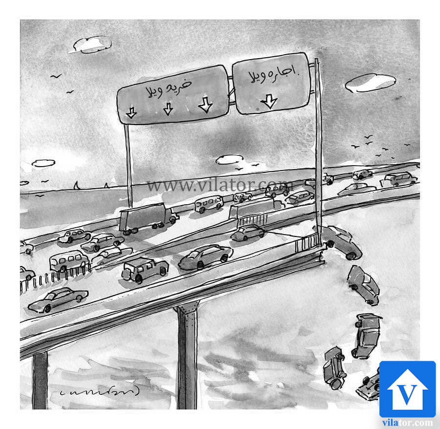مسیر اجاره و خرید ویلا 0